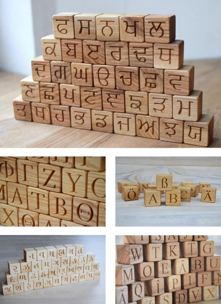 Klik Klak Blocks Foreign Alphabet Wooden Blocks