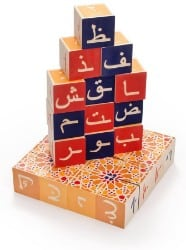 Uncle Goose Arabic Language Blocks