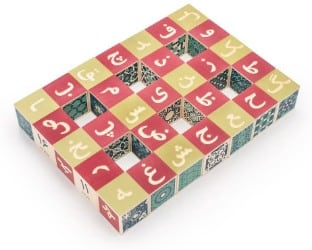 Uncle Goose Persian Language Building Blocks