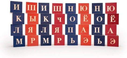 Uncle Goose Russian Abc Blocks