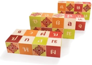Uncle Goose Thai Toy Blocks