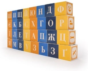 Uncle Goose Ukrainian Language Learning Blocks